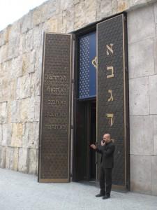 Portal der Synagoge auf dem St. Jakobsplatz