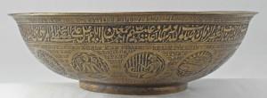 Magische Schale, Iran, 1. Hälfte 17. Jh.