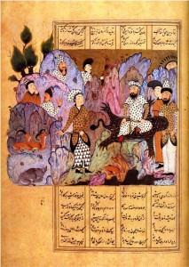 Hof des Gayūmart, Buch der Könige, Schiras, 1518, Washington D. C., Smithsonian Institution/ Arthur M. Sackler Gallery, Vever Collection s 86.0058.001, fol. 21 a.