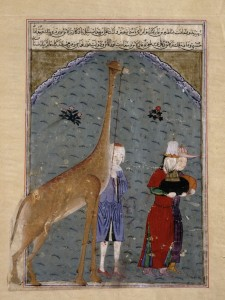 The arrival of a giraffe sent by Sultan Faraj to Timur in Samarqand, Double page of Yazdi's Zafarname, Shiraz 1436: Worcester Art Museum, (Worcester, Massachusetts, Bequest of Alexander H. Bullock, 1962.187),