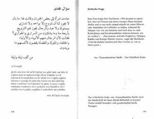 Deutscher mit übersetzung liebessprüche arabische Liebe auf